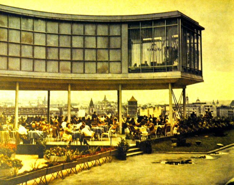 EXPO 58 1963
